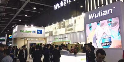 2017中国移动全球合作伙伴大会开幕,WULIAN给您呈现不一样的智慧生活