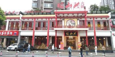 1800平的智能火锅店是一种怎样的体验?