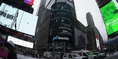 全球化|WULIAN智能家居登陆纽约纳斯达克大屏