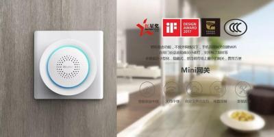 Mini网关获3C认证,让智慧家庭更加安全可靠!