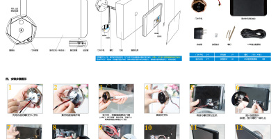 R20叮咚一代wifi智能猫眼可视门铃电子说明书