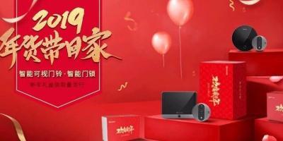 2019叮咚mini2新年限量礼盒,新年不红,天理难容!