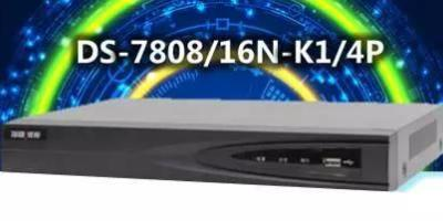 [再添新丁]K系列NVR终于发布8路/16路啦