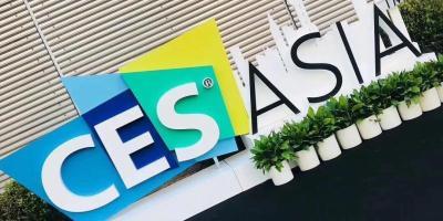圆满落幕:2018亚洲消费电子展(CES ASIA)