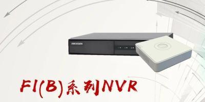 新品发布丨海康威视F1(B)系列NVR 省事省力又省心