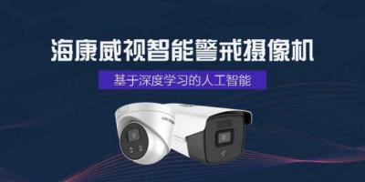 海康威视渠道智能产品应用案例之广东站