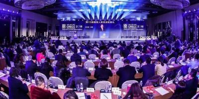 新时代 新形势 新发展 杜亚上海分公司总经理徐准应邀参加2018年全联房地产商会年会