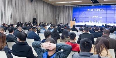 2019 WULIAN首届合作伙伴大会圆满落幕!