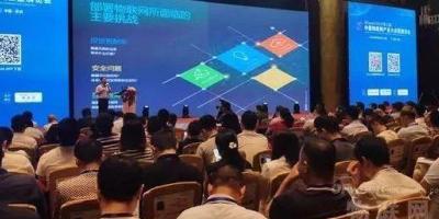 科技创新,物联未来| OFweek 2019(第三届)物联网产业大会在深开幕