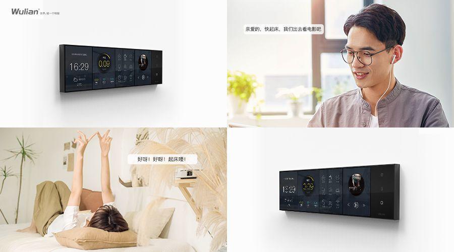 大屏+语音互联,智能家居还可以这么玩!