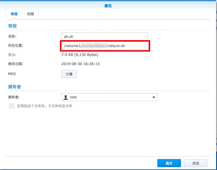 自定义域名访问NAS,大概也就这么难吧