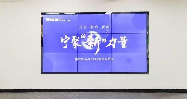 WULIAN 2019年终报告 火热出炉!