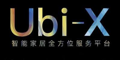 一张图带你了解Ubi-X智能家居全方位服务平台