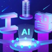 真正的智能家居,始于体验,久于AI!
